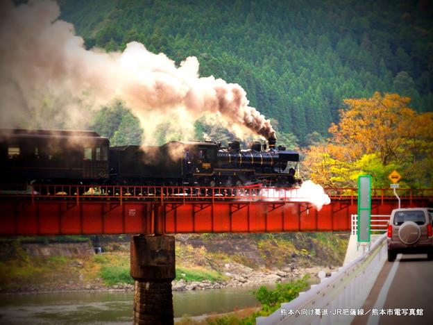 熊本へ向け驀進。