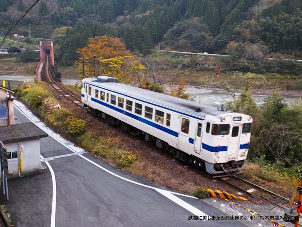 鉄橋に差し掛かる肥薩線の列車。