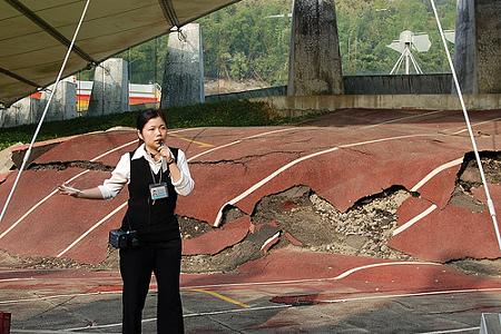 霧峰921地震教育園區