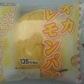 オカレモンパン(本体1)
