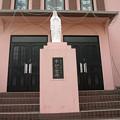 写真: 飽ノ浦教会(2)