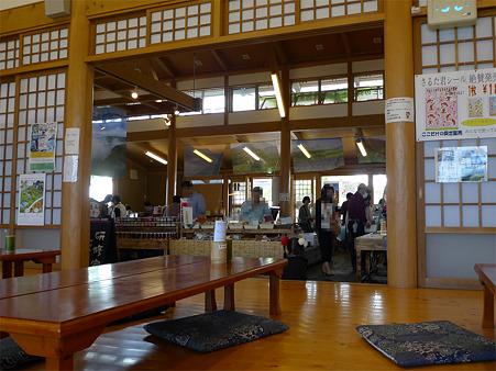 道の駅 阿蘇(2)