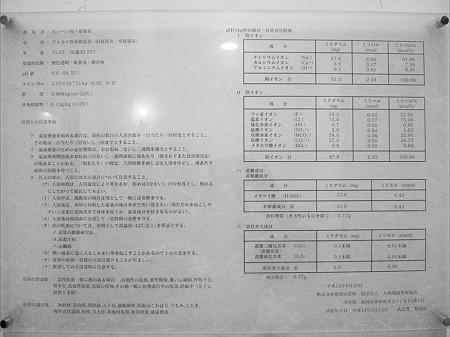 大平楽(6)家族風呂