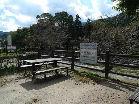 那珂川町の中ノ島公園(1)