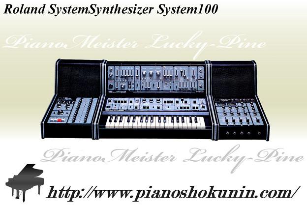 Photos: System100