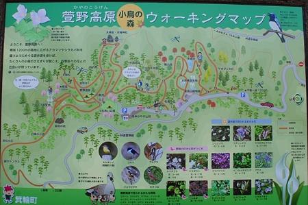 kayanokougen_map