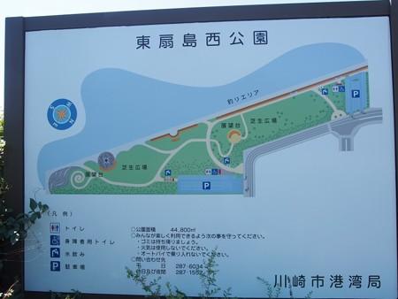 ougisimanisikouen_map