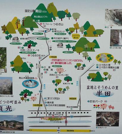 mitinoeki_sadamitu_yuyuyakata_map