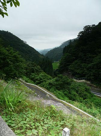 tatumitouge_totihara_p