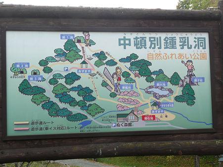 nakatonbetu_syounyuudou_map