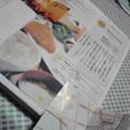 写真: 頁は埋まるが、いつも一人食べ歩きなんだよね。私の周りは家ごはん派...
