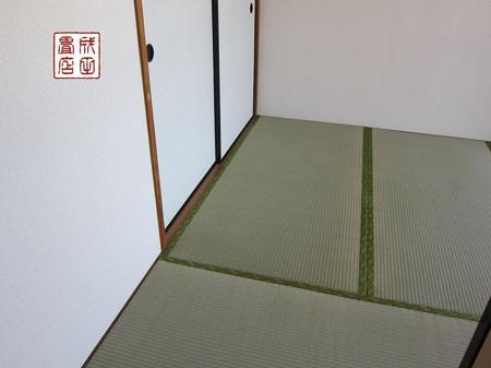 倉松1-403敷きこみ04
