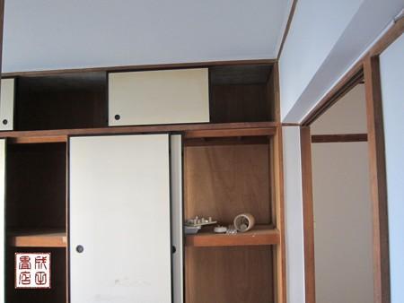 青葉1-104号室03