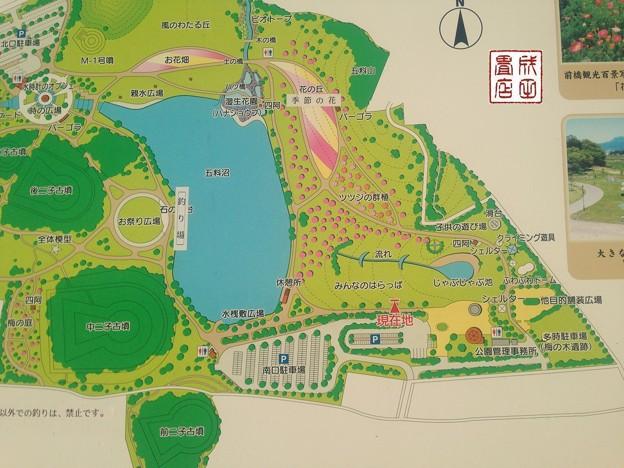 室 公園 大 伊豆高原大室山登山リフトオフィシャルサイト