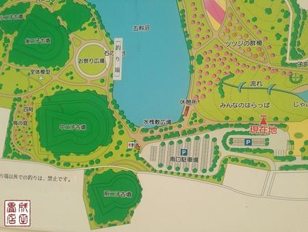 大室公園03