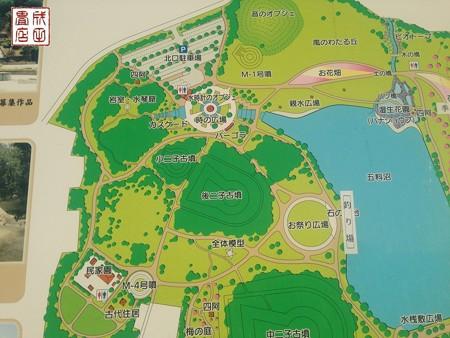 大室公園04