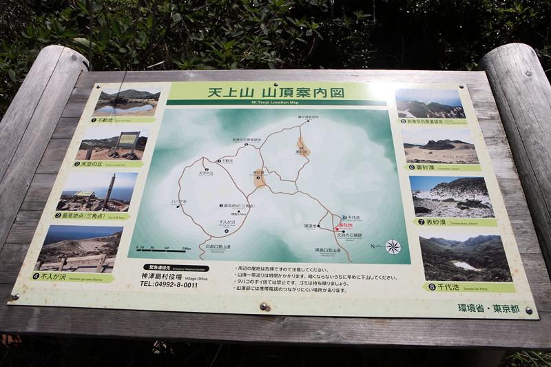 IMG_6599神津島__天上山登山と島巡り