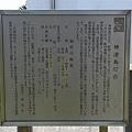 写真: IMG_6803神津島__天上山登山と島巡り