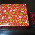 写真: 141225-2 クリスマスプレゼント