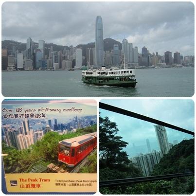 20110930 【香港】スターフェリー&ピークトラム