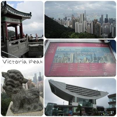 20110930 【香港】Victoria Peak