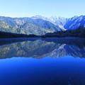 Photos: 朝の大正池と穂高連峰