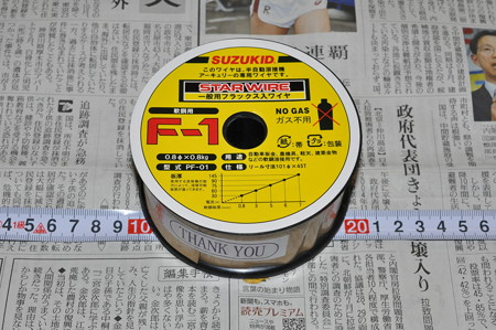 SUZUKID PF-01