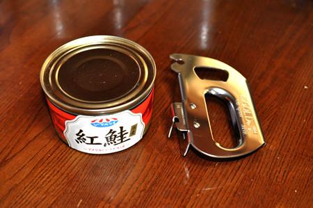 缶切り_3