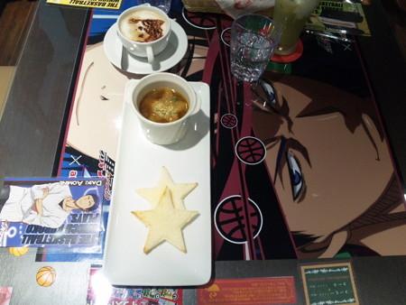 黄瀬のオニオンスープ(アニ...