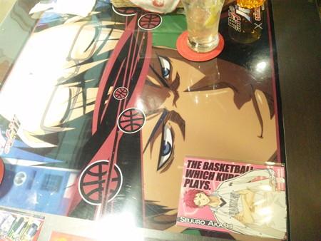 黒バスカフェ(2014,12,5と2015,1,13、1,22分)+その他