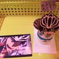 Photos: 荒北さんのケーキとポスカ