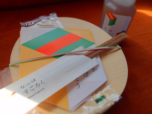 http://art37.photozou.jp/pub/900/3133900/photo/213529742_624.v1414814633.jpg