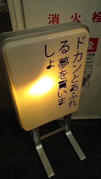 http://art37.photozou.jp/pub/900/3133900/photo/213939171_624.v1415414990.jpg
