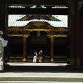 Photos: 唐門から覗く