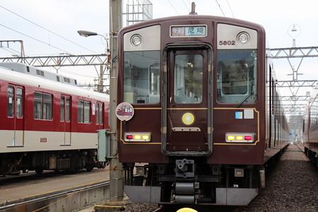 きんてつ鉄道まつり2014(五位堂検車場)0075