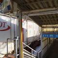 Photos: 近江塩津駅の写真0008