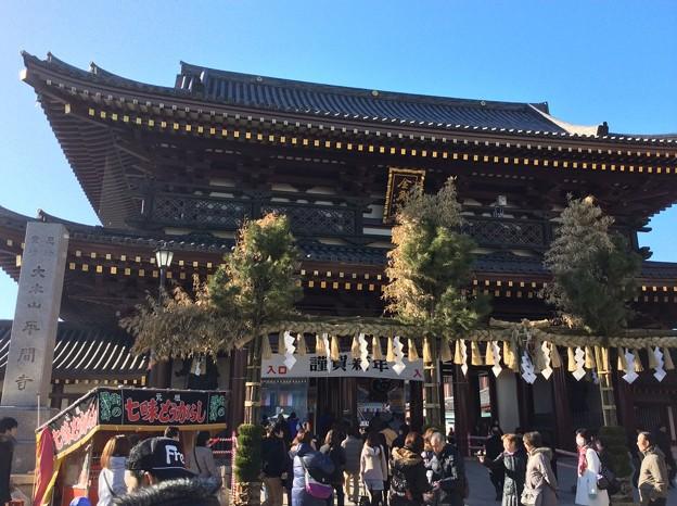 1月18日 まだまだ御参りに川崎大師へ。。