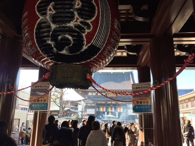 1月18日 線香の香りの漂う川崎大師境内へ。。
