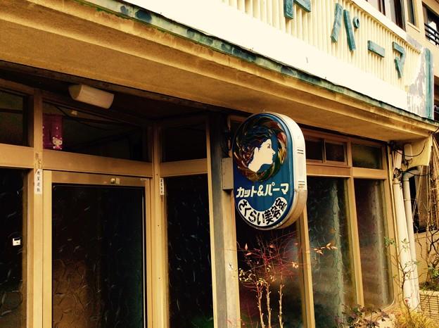 昔の美容院残し。。金沢ひがし茶屋 2月15日