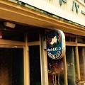 Photos: 昔の美容院残し。。金沢ひがし茶屋 2月15日