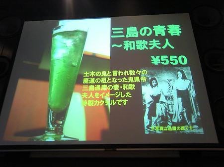 廃道ナイト3-1