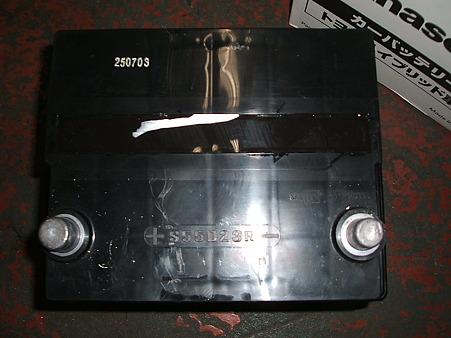 バッテリー1 007
