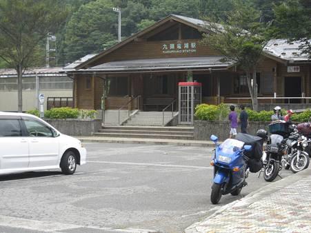 荒島岳(北陸ツーリング)-20100919-144206