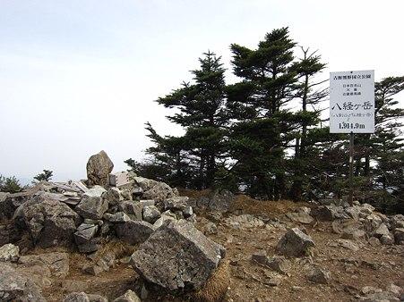 c-110504-150813 八経ヶ岳 山頂