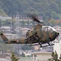 AH-1S着陸2L