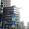 【足立区から港区までの記録その15】日本橋の標識