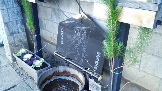 【1月5日に初詣】東京足立区からママチャリで鷲宮神社へ(その14)
