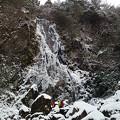 Photos: 扁妙の滝 氷瀑