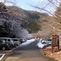 Photos: 扁妙の滝登山口の駐車場