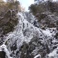 Photos: 氷った扁妙の滝